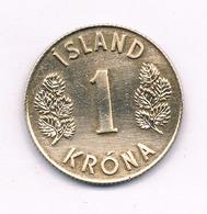 1 KRONA 1974 IJSLAND /3290// - Island