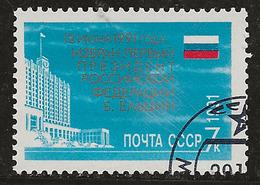 Russie 1991 N° Y&T : 5906 Obl. - Oblitérés