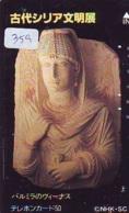Télécarte Japon Egypte (359) SPHINX * PYRAMIDE * TELEFONKARTE EGYPT Related - Ägypten Phonecard Japan * - Paysages