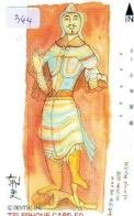 Télécarte Japon Egypte (364) SPHINX * PYRAMIDE * TELEFONKARTE EGYPT Related - Ägypten Phonecard Japan * - Paysages