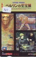 Carte Prepayee Japon Egypte (365) SPHINX * PYRAMIDE * KARTE EGYPT Related - Ägypten Prepaid Card Japan * - Paysages
