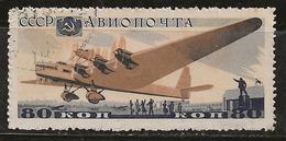 Russie 1937 N° Y&T : PA. 65 Obl. - 1923-1991 UdSSR
