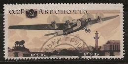 Russie 1937 N° Y&T : PA. 66 Obl. - 1923-1991 UdSSR