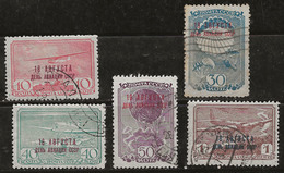 Russie 1939 N° Y&T : PA. 66A à 66E Obl. - 1923-1991 UdSSR