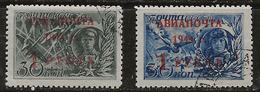 Russie 1944 N° Y&T : PA. 70 Et 71 Obl. - 1923-1991 UdSSR