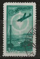 Russie 1949 N° Y&T : PA. 96 Obl. - 1923-1991 UdSSR