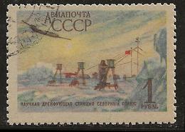 Russie 1956 N° Y&T : PA. 104 Obl. - 1923-1991 UdSSR