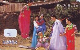 Telecarte Japan * KOREA Reliée (48) KOREA  Verbunden - KOREA  Related - Phonecard - - Paysages