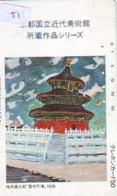 Telecarte Japan * KOREA Reliée (51) KOREA  Verbunden - KOREA  Related - Phonecard - - Paysages