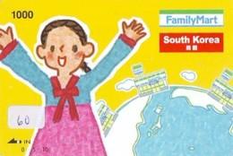 Carte Prepayee Japan * KOREA Reliée (60) KOREA  Verbunden - KOREA  Related - Prepaid Card - - Paysages