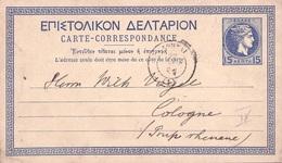 GRIECHENLAND - POSTKARTE 15 LEPTA 1885 - CÖLN /ak632 - Interi Postali