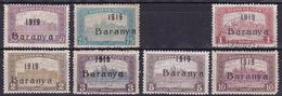 "Baranya, 1919, 7 ""Parliament"" Values With Constant Flaw ""Broken A"", 50, 75 Fil. And 10 K Damaged - Baranya"