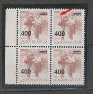 "☀☀ YUGOSLAVIA, 1989, Nice Typical Flaw,variety  ""STICK ON THE ROAD"" ** Field 32, Postman, Letter Delivery A! - 1945-1992 République Fédérative Populaire De Yougoslavie"