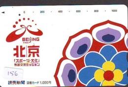 Telecarte Japan * CHINE Reliée (156) CHINA Verbunden - CHINA  Related - Phonecard - - Paysages