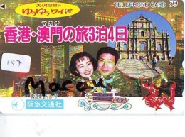 Telecarte Japan * CHINE Reliée (157) CHINA Verbunden - CHINA  Related - Phonecard - - Paysages