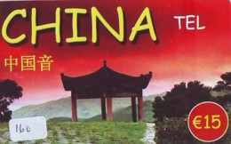 Telecarte  * CHINE Reliée (160) CHINA Verbunden - CHINA  Related - Phonecard - - Paysages
