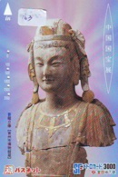 Carte Prepayee  * CHINE Reliée (163) CHINA Verbunden - CHINA  Related - Prepaid Card - - Paysages