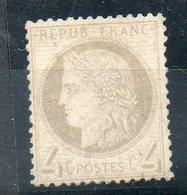 N°52 * NEUF AVEC CHARNIERE   COTE YVERT 500 E  PRIX DEPART 10 E - 1871-1875 Cérès
