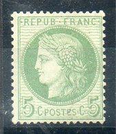 N°53 * NEUF AVEC CHARNIERE   COTE YVERT 300 E  PRIX DEPART 10 E - 1871-1875 Cérès