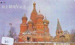 Telecarte Japon  * RUSSIE Reliée (36) RUSSLAND Verbunden - RUSSIA  Related -RUSLAND-  Japan Phonecard - - Paysages