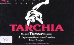 Telecarte Japon  * RUSSIE Reliée (45) RUSSLAND Verbunden - RUSSIA  Related -RUSLAND-  Japan Phonecard - - Paysages