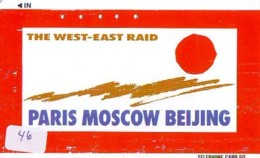 Telecarte Japon  * RUSSIE Reliée (46) RUSSLAND Verbunden - RUSSIA  Related -RUSLAND-  Japan Phonecard - - Paysages