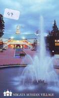 Telecarte Japon  * RUSSIE Reliée (47) RUSSLAND Verbunden - RUSSIA  Related -RUSLAND-  Japan Phonecard - - Paysages
