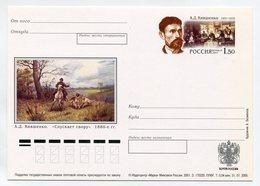 RUSSIA 2001 ENTIER POSTCARD RUSSIAN ARTIST A.D.KIVSHENKO Dogs Horse Faunta Hunting - Enteros Postales