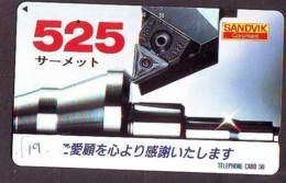 Telecarte Japon  * SUÈDE Reliée (19) SCHWEDEN Verbunden - SWEDEN  Related - ZWEDEN  Japan Phonecard - - Paysages