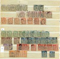 TIMBRE FRANCE           TYPE MOUCHON GROSSE COTE  ENVIRON 250 - Unclassified