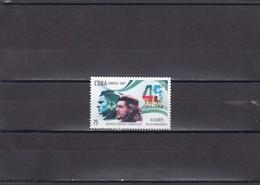 Cuba Nº 4422 - Unused Stamps