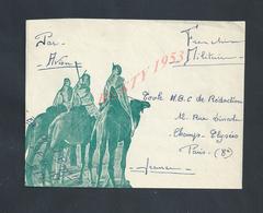 MILITARIA ALGÉRIE LETTRE ILLUSTRÉE EN FRANCHISE MILITAIRE PAR AVION : - Algérie (1924-1962)