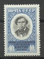 RUSSLAND RUSSIA 1958 Michel 2187 MNH K. Rulier - 1923-1991 URSS