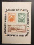 RUSSIE RUSSIA URSS BLOC Expo Philatélique RIGA MNH - 1972 Rigafil - Timbre/timbre Cf Scan - Non Classés