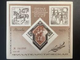 RUSSIE RUSSIA URSS BLOC Expo Philatélique Mosou Sports MNH - 1971 1 Feuillet Numéroté Timbre/timbre Cf Scan - Non Classés