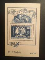 RUSSIE RUSSIA URSS BLOC Expo Philatélique Gagarin MNH - 1971 1 Feuillet Numéroté Timbre/timbre Cf Scan - Non Classés