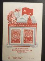 RUSSIE RUSSIA URSS BLOC Expo Philatélique MNH - 1972 1 Feuillet Numéroté Rouge Timbre/timbre Cf Scan - Non Classés