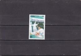 Cuba Nº 4476 - Unused Stamps