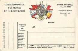 """CORRESPONDANCE DES ARMÉES  /  DRAPEAUX  ( La Couleur Bleue Est Claire )  /  En  Médaillon  :  """" Marianne """"  /  NEUVE - FM-Karten (Militärpost)"""