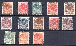 Serie Nº 59/71  Guinea - Guinea Espagnole