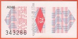 GRECIA - GREECE - GRECE - GRIECHENLAND - Biglietto Corsa Semplice - Non Identificato - Used - Biglietti Di Trasporto