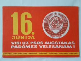 Invitation Aux élections De 1974. Lettonie Élections Au Soviet Suprême De L'URSS. - Documents Historiques