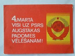 Invitation Aux élections De 1984. Lettonie Élections Au Soviet Suprême De L'URSS. - Documents Historiques