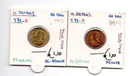 THAILAND 10 SATANG 2 PCS. BE2500 - 1957 - Thaïlande