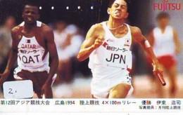 Telecarte Japan * QATAR Reliée (2) Telefonkarte KATAR Verbunden - Phonecard QATAR  Related - - Landschappen