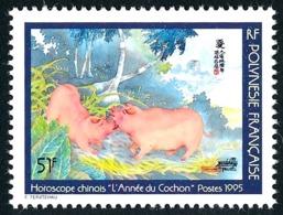 POLYNESIE 1995 - Yv. 480D ** SUP  Cote= 13,70 EUR - SANS CARTOR. Nouvel An. Année Du Cochon (Assez RARE)  ..Réf.POL23439 - Neufs