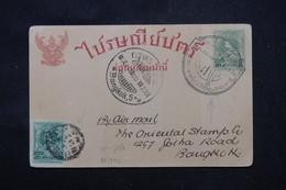 SIAM - Entier Postal + Complément Pour Bangkok Par Avion En 1923 , Voir Cachets  - L 59056 - Siam