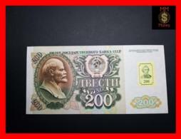 TRANSDNIESTR 200 Rubles 1994  P. 9  UNC - Banknotes