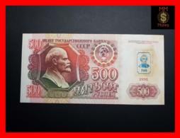 TRANSDNIESTR 500 Rubles 1994  P. 10  Stain  XF \ AU  RARE - Banknotes