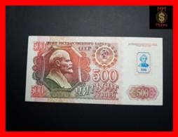 TRANSDNIESTR 500 Rubles 1994  P. 11  UNC - Banknotes